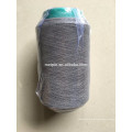 300D Embroidered Reflective Thread