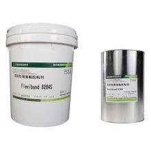 Двухкомпонентный полиуретановый Клей для соты и панели Сандвича Прокатывая (Flexibond 8204)