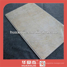 PVC Ceiling&wall panel.size:335mm*10mm