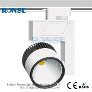 Ronse aluminum COB led kitchen track lighting