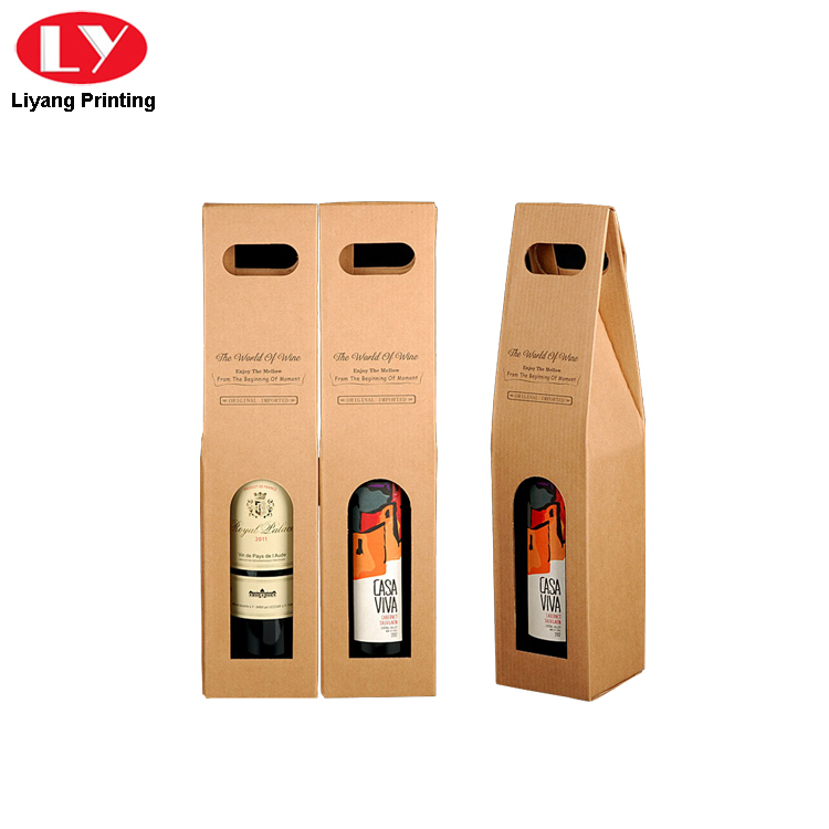 Wine Box With Handles