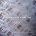 Экструдированный Пластик Простые Сетки/ Пластиковые Сетки/Пластиковые Плоские Сетки