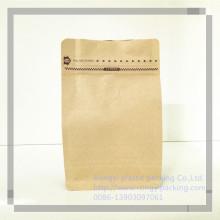 प्लास्टिक कॉफी पैकेजिंग बैग वाल्व के साथ