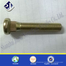 hub positioning screw