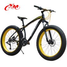 Лучшее качество снег велосипед с конкурентоспособной ценой/горный велосипед/МТБ
