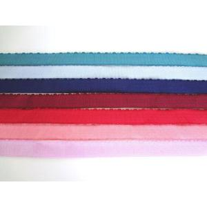 wide colorful elastic band/decorative bra straps