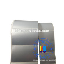 Printed synthetic label matt silver polyester PET label