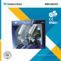 Rongpeng R8821 HVLP Spray Gun Kit Spray Gun Kits