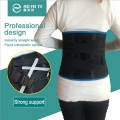 Waist Support Exercise Sweat Belt for People