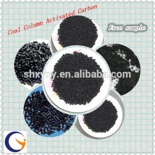 High iodine value coal based column activated carbon for air purification with Competitive Price