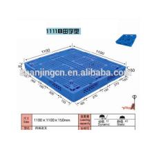 Paleta de plástico estándar 1100 * 1100 mm / Euro size Heavy Duty