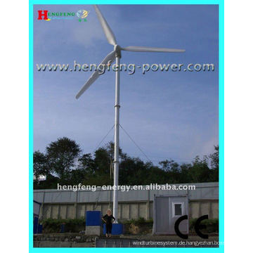50kW Wind Turbine Generator Permanentmagnet Direktantrieb, 50kw-Wind-Generator-system