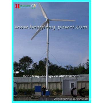 50KW viento turbina generador imán permanente impulsión directa, sistema de generador de viento 50kw