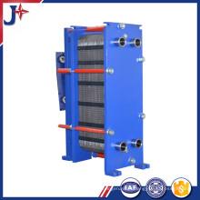Equal Alfa Laval P5 / P12 / P13 / P14 / P15 / P16 / P17 / P2 / P20 / P225 / P25 / P26 / P30 / P31 / P31 / P32 / P36 / P41 / P35 / P01 Trocador de calor de placa para aquecedor solar de água