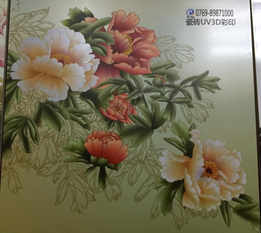 UV ceramic tile print