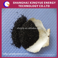alibaba online shopping activated carbon granule/wood based activated carbon/coal based activated carbon For water treatment