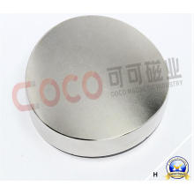 NdFeB Special Shaped Motor Magnets