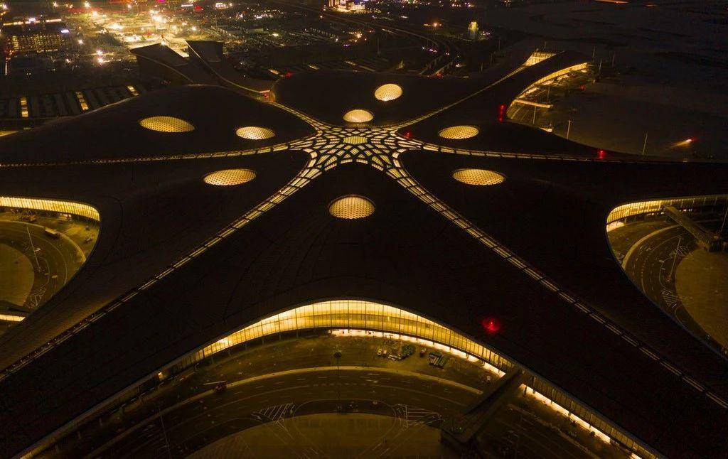 Beijing Daxin International Airport