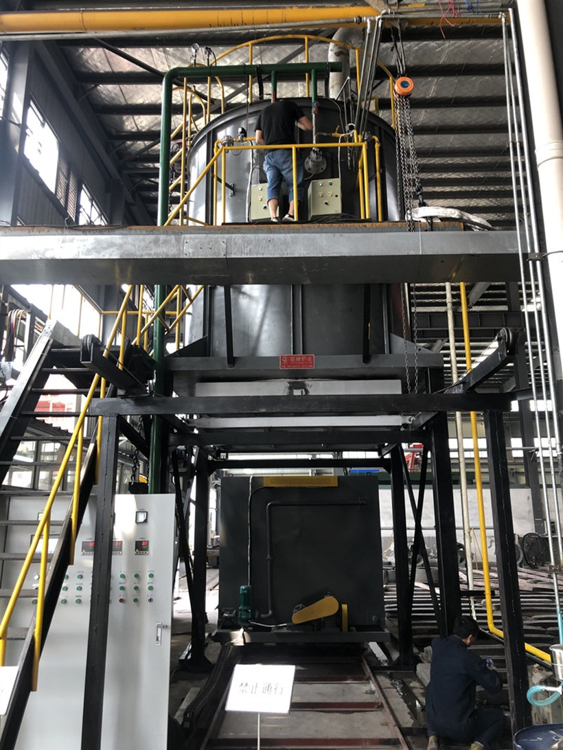 Rapid vertical quenching furnace