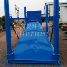 Coarse trapping cyclone filtration separation deduster