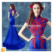 HOTSALE!!!!! Blue Fishtail Evening Dress For Women Christmas Party 2016 Sexy Women Bodycon Evening Dress