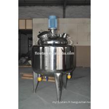 Réservoir de mélange chimique liquide en acier inoxydable de fabrication professionnelle