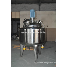 Stainless steel liquid chemical mixing tank from professional manufacture