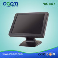 17 inch matel case windows touch screen pos system machine all in one for restaurant