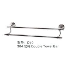 porte-serviettes porte-serviettes porte-serviettes double D10