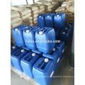 Glucose Oxidase poultry feeding additive