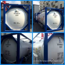 Sefic High Quality LNG Tank Container (SEFIC-T75)