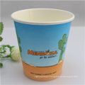 Promotional Generic Insulated Hot Drinking Paper Cup