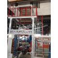 Machine de soufflage de film plastique pour deux couches