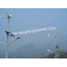 малые ветряная турбина генератор 300w обслуживание бесплатно, подходит для уличного освещения