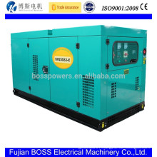 60hz 15KW water-cooled FAWDE silent type back up generator