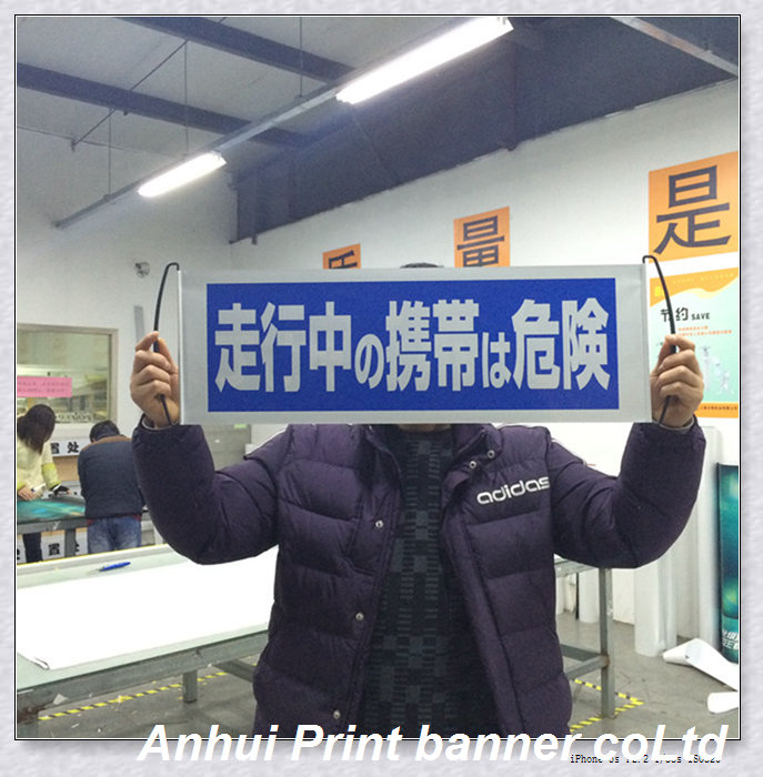 advertising hand rolling banner,you should be here banner (5)