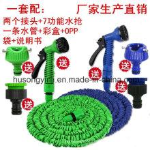 Mangueira de água portátil em PVC para carro