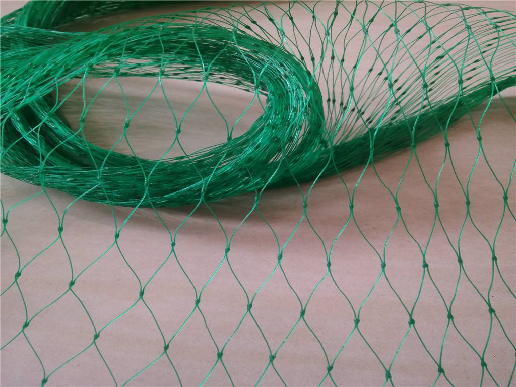 bop stretched net