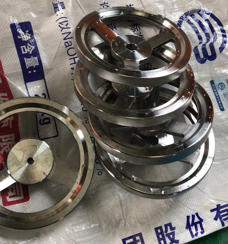 Machine Tool Hand Wheel