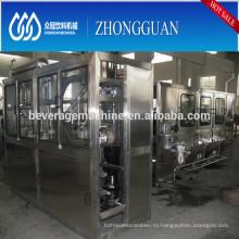 Cost saving Jar Filling Machinery/Machine/5 Gallon Filler