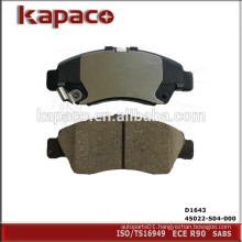 Car Disc Brake Pad for HONDA D1643 450-S04-00