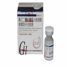 PEG-rhG-CSF for Injection Antineoplastic