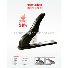 2012 Hot New Office Supplies Save Power 50Percent Heavy Duty Stapler(HS2012)