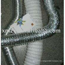 Гибкая труба алюминиевая