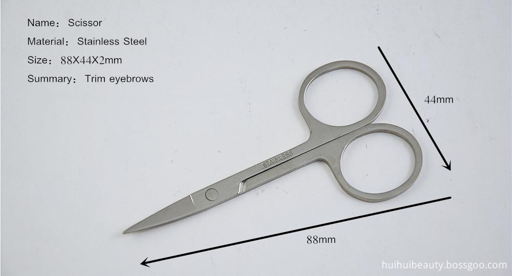 Eyebrow Scissors Target