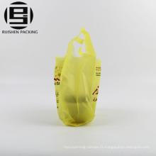 Sac en plastique de t-shirt imprimé par jaune de HDPE