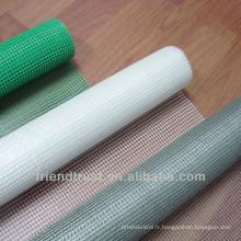 Écran de porte de protection contre les moustiques en fibre de verre de haute qualité