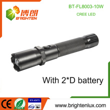Factory Supply Heavy Duty Metal Adjustable Focus 2*D battery 10w Emergency 800 lumen Most Powerful Cree led Flashlight Torch