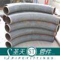 A105 Carbon Steel Bend