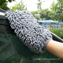 Super water absorption micro fiber chenille car glove